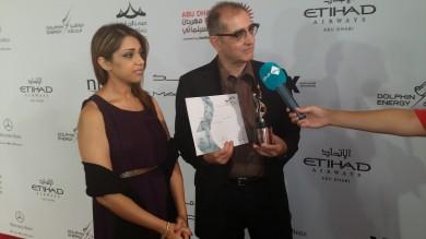 «IRAQI ODYSSEY»: Award am Abu Dhabi Film Festival